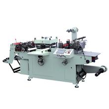 YS-350A/450A 型自动模切机