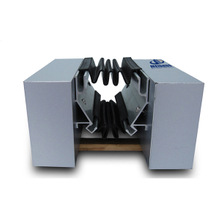 MSQDJF墻面橡膠鉗平型變形縫