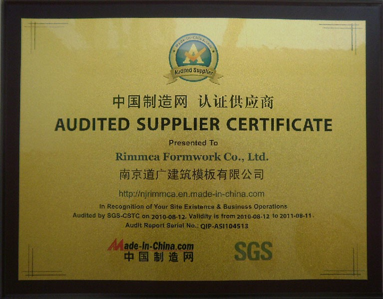 Certification 3