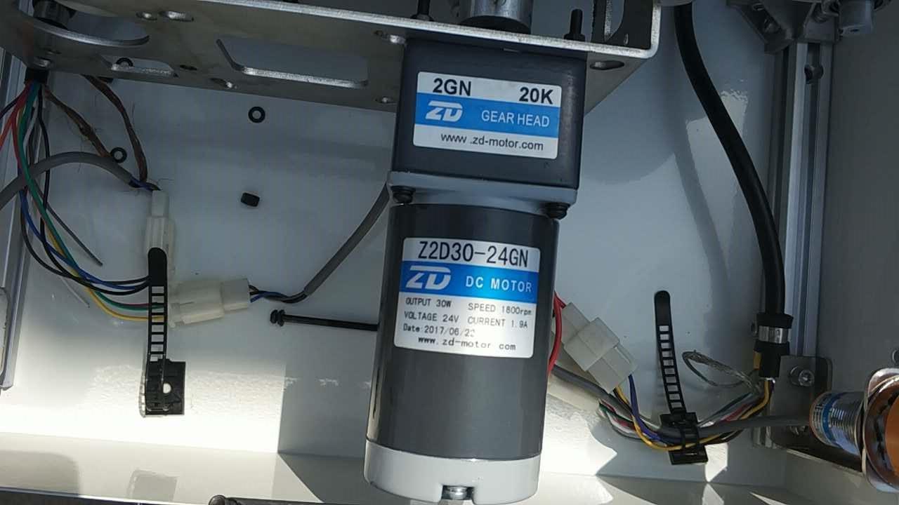 solar panel cleaning gear motor 2gn 20k z2d30--24gn_副本.jpg