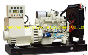 90KW 113KVA 50HZ Cummins emergency generator genset set