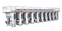 ZRAY-C PVC film printing machine