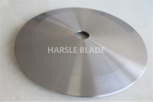 235mm Large circular disc blade for cutting and slitting tape and cloth
