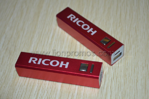 RICOH Promotional Gift 2600MAH Mobile Power Bank