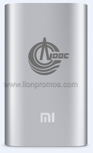 China National Offshore Oil Corporation Logo Laser Engraved Original Mi Power Bank 5200MAH