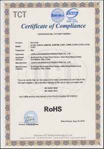 FCC certification for airpump (2)
