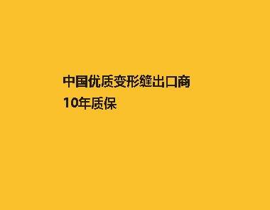 meishuozho-640-640