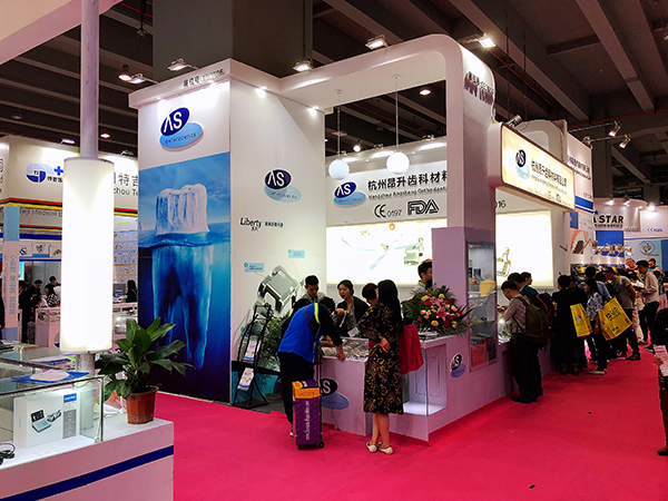 AS-ortho April 2018 in Guangzhou Dental South China Exhibition