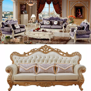 956B Living Room Furniture Set with Wood Fabric Sofa