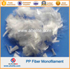 Monofilament pp Polypropylene Fiber for concrete reinforcement