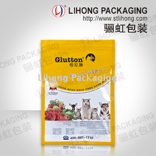 Retortable Pet Food Packing Bag