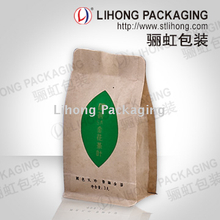 Square Bottom Zipper Standing Bag