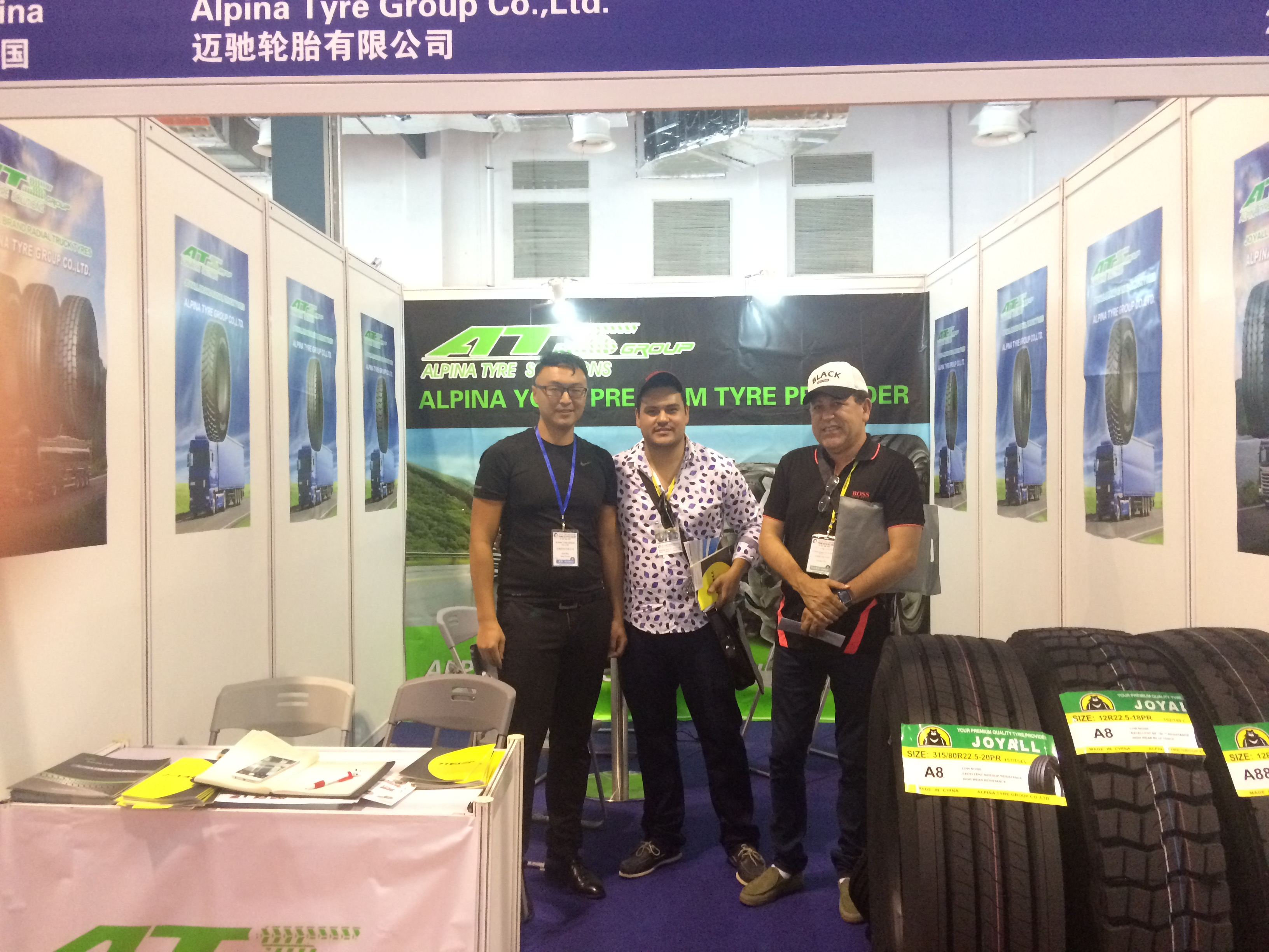 ATS GROUP in shanghai citexpo 2017