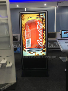 Dedi 65 Inch Naked Eye LCD Display Glasses-Free 3D Advertising Player