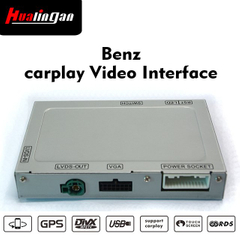 Car Video Interface for Benz NTG5/NTG5.1 with Carplay