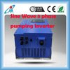 MPPT 500~600Vdc to 380~440Vac 9A 1100W Solar charger Sine Wave three phase pumping Inverter