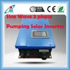 MPPT 280~360Vdc to 200~240Vac 750W Solar charger Sine Wave single phase pumping Inverter