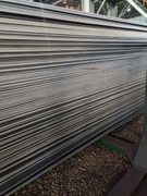 Steel Plate with Excellent Toughness and Good Weldability