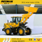 Brand New Shovel Loader LG936L Made by Volvo Sdlg Factory