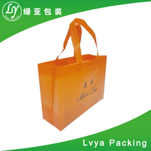 wholesale logo printing laminated pp non woven bag