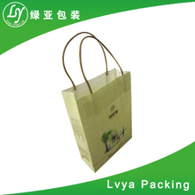 Wholesale Printed Retail white kraft paper bags