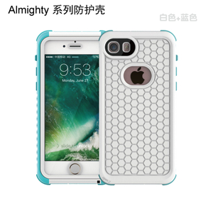 2017 New Waterproof Dropproof Mobile/Cell Phone Case for iPhone 7