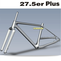 27.5ER PLUS MTB CARBON FRAME