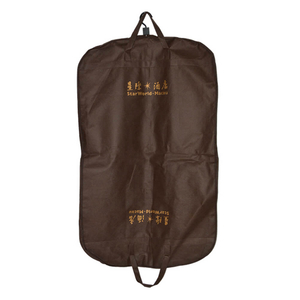 Hanging Garment Travel Bag Brown
