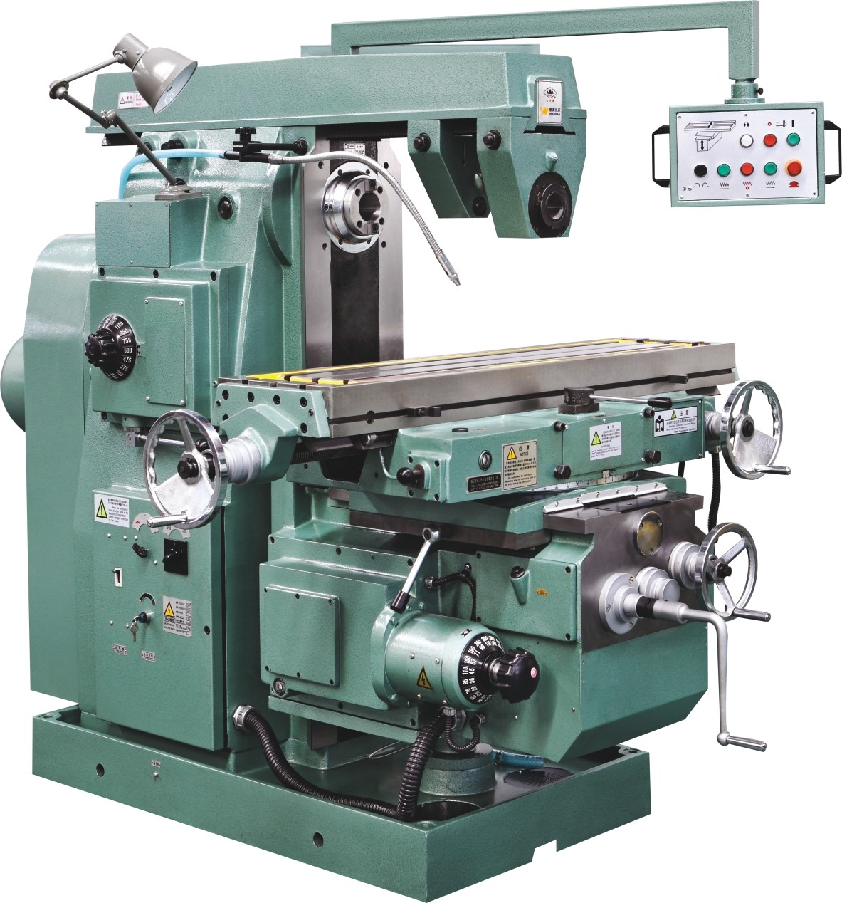 X5032B VERTICAL MILLING MACHINE