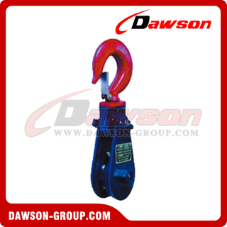 DS-B057 Light Type Champion Snatch Block With Hook