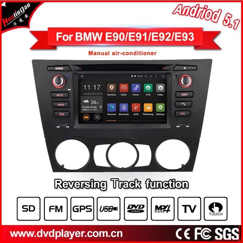 carplay Bmw 3 E90 E91 E92 E93 gps navigation car stereo android 3G