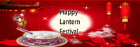 2017 Happy Chinese The Lantern Festival