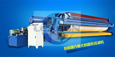 Hydraulic Ceramics High-Pressure Circular Chamber Filter Press