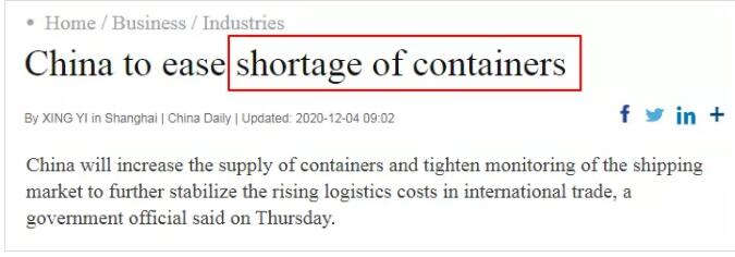 shortage of container 3