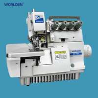WD-700-4H 重机型高速工业包缝机