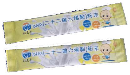 sachet bag sample