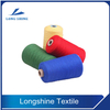 Wholesale 26s/2 70 Wool 30 Cashmere Dyed Knitting Sweater Yarn for Knitting Machine