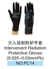 Intervenient radiation protective glove