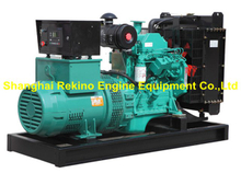 Cummins 75KW 94KVA 50HZ land diesel generator genset set