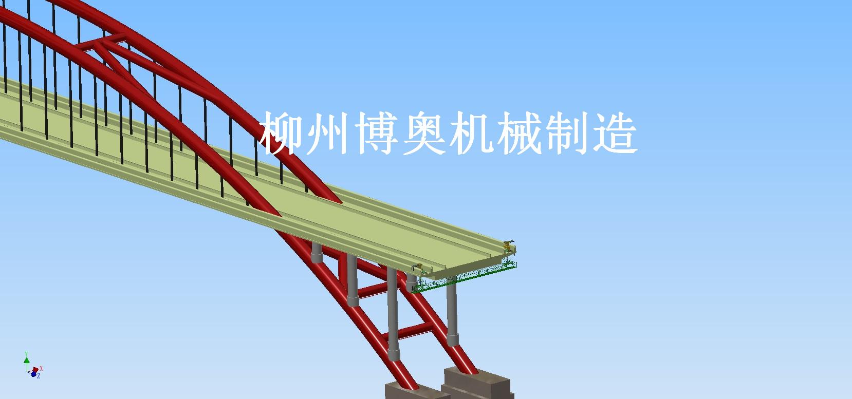 彩虹桥方案1