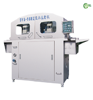 SYS-168 saline injecting machine