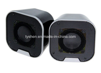 USB Speaker with Metal Mesh