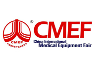 CMEF-2018 IN SHENZHEN CHINA