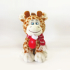 Dotty giraffe Stuffed Plush Toy with Christmas Sock