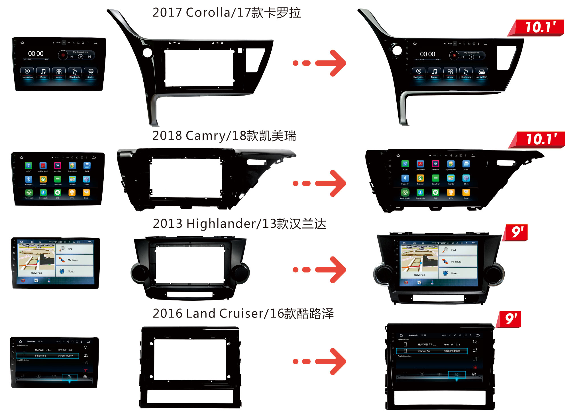 Android 2017 Toyota Corolla Car Dvd Players Rear View Camera Or Blu-ray Anti-Glare Or Anti-Glare