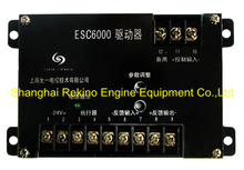 YUNYI ESC6000 Speed control unit
