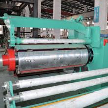 Thick Board Slitting Machine