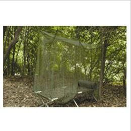 (C01) One Person Military Mosquito Nets