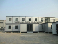 //a2.leadongcdn.com/cloud/ipBqqKrnRiiSlprrpkin/Suppliers-Modern-Design-Prefab-Modified-Shipping-Sea-Container-House-for-Sale.jpg