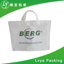 2017 Best Sales Silk Printing/ Hot-transfer Printing Non Woven Dust Bag